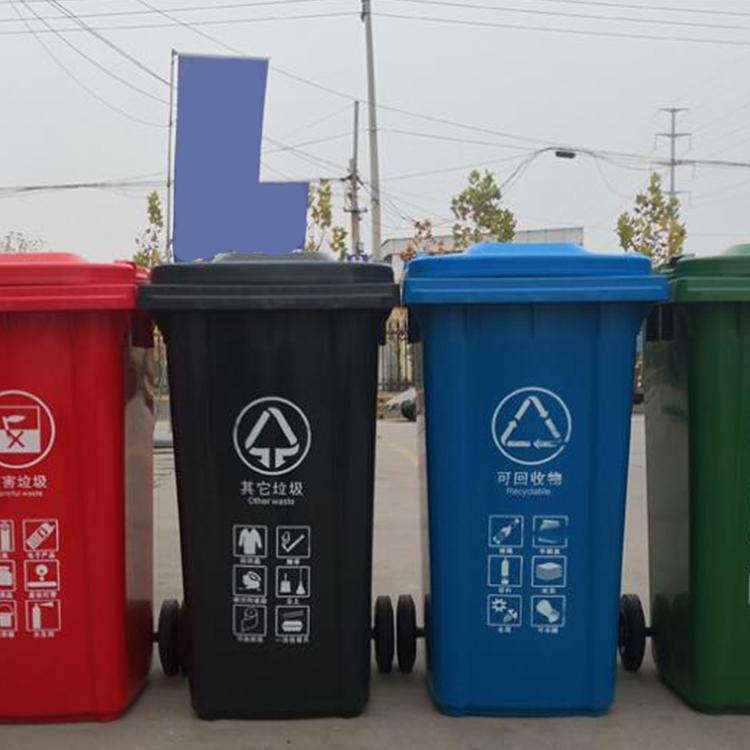 户外挂车塑料垃圾桶