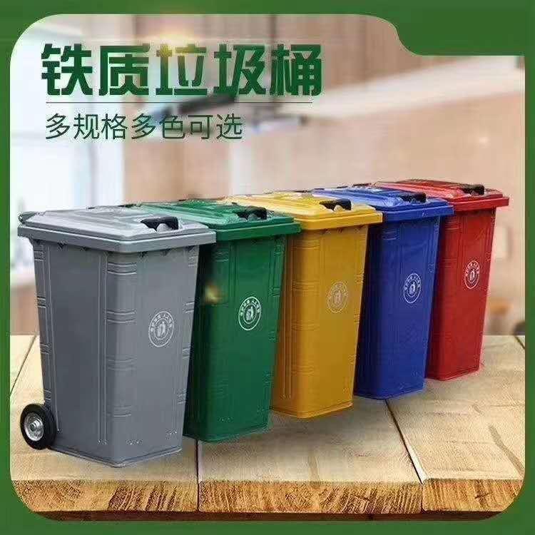 垃圾设备销售